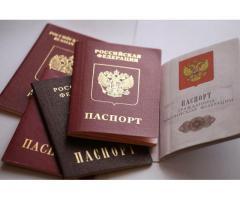 Оформление трудового патента для работы в Севастополе