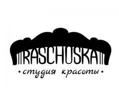 салон красоты  ''RASCHOSKA''