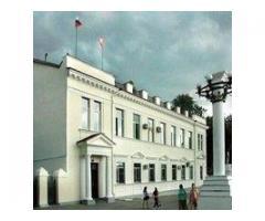 Бесплатное обучение для предпринимателей города Севастополя