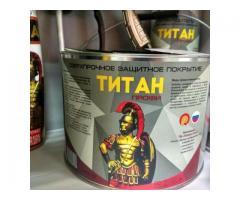 Титан Профи