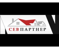 """Кровельные материалы в Севастополе от компании """"СевПартнер"""""""