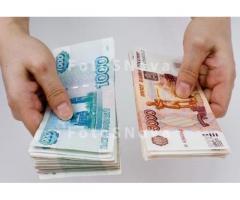 В Севастополе. Предлагаю деньги в долг.