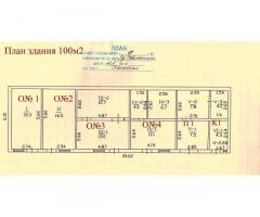 Автобаза 1491м2