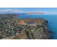 Участок на Фиоленте у моря 8.53 сотки