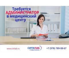 В медицинский центр СИТИЛАБ требуется администратор