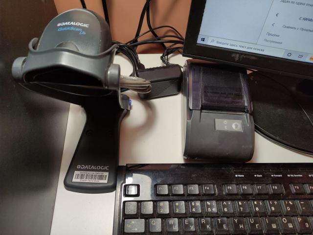 Компьютер с 1С (унф), онлайн-касса, сканер ш/кода - 2/4