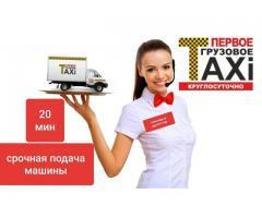 Грузоперевозки Севастополь-Крым. Транспортная компания