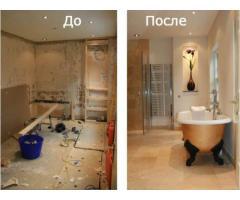 Ремонт квартир  Дизайн интерьера в Севастополе