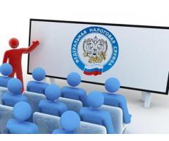 Практический семинар для малого бизнеса.  Применение онлайн-касс. Новые изменения в 54-ФЗ.