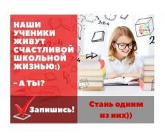 """Курс """"РУССКИЙ ЯЗЫК 1-11 КЛ."""" (+ подготовка к ОГЭ, ЕГЭ)"""