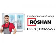 Окна Севастополь от завода Рошан
