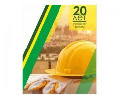Охрана труда, Пожарно-технический минимум, электробезопасность, рабочие профессии и т.д.