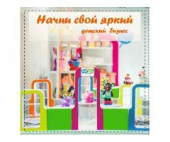 готовый бизнес в Севастополе