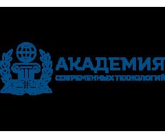 Академия «АСТ» – универсальное учебное заведение дополнительного образования.